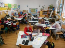Учебна среда - Изображение 1