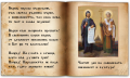 24 Май - ден на българската просвета и култура - малка снимка